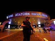 ارتفاع عدد المتهمين في هجمات مطار اسطنبول إلى 30