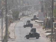 القوات العراقية تقترب من قاعدة القيارة جنوب الموصل