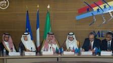 مجلس الأعمال السعودي الفرنسي يستعرض رؤية المملكة 2030