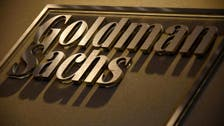 Libya wealth fund boss 'screamed and cursed' at Goldman bankers