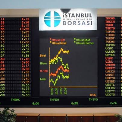 تركيا تبيع قطر 10% من أسهم بورصة إسطنبول