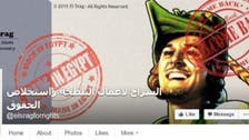 'Thug Life:' Exposing Egypt's disturbing revenge attack industry