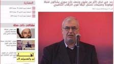 """""""حزب الله"""" يقتل القتيل ويمشي بجنازته!"""