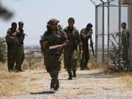 """""""سوريا الديمقراطية"""" تشكل مجلساً مدنياً لإدارة الرقة"""