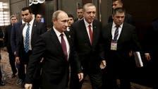 روس کے ساتھ ازسرِنو تعلقات استوار کرنا چاہتا ہوں : ترک صدر