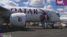 قطری فضائی کمپنی کا سربراہ مالی خسارے پر چلا اٹھا