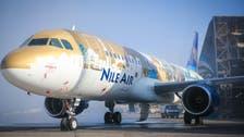 Egypt's Nile Air flourishes despite downturn