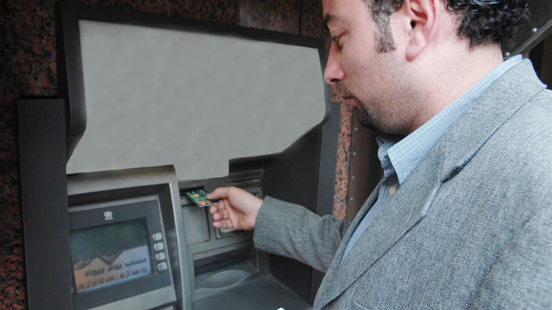 بنوك - مصارف -ATM