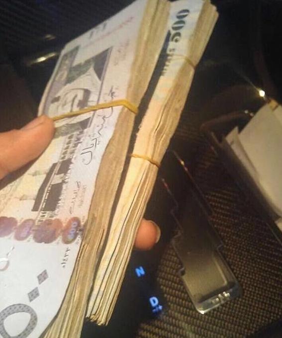 أموال ضبطت مع تاجر المخدرات
