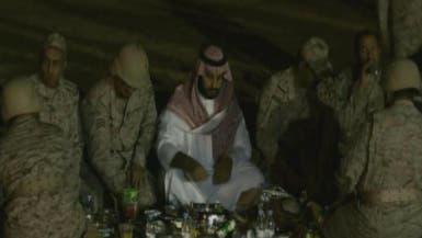 محمد بن سلمان من باريس.. للإفطار مع الجنود بنجران