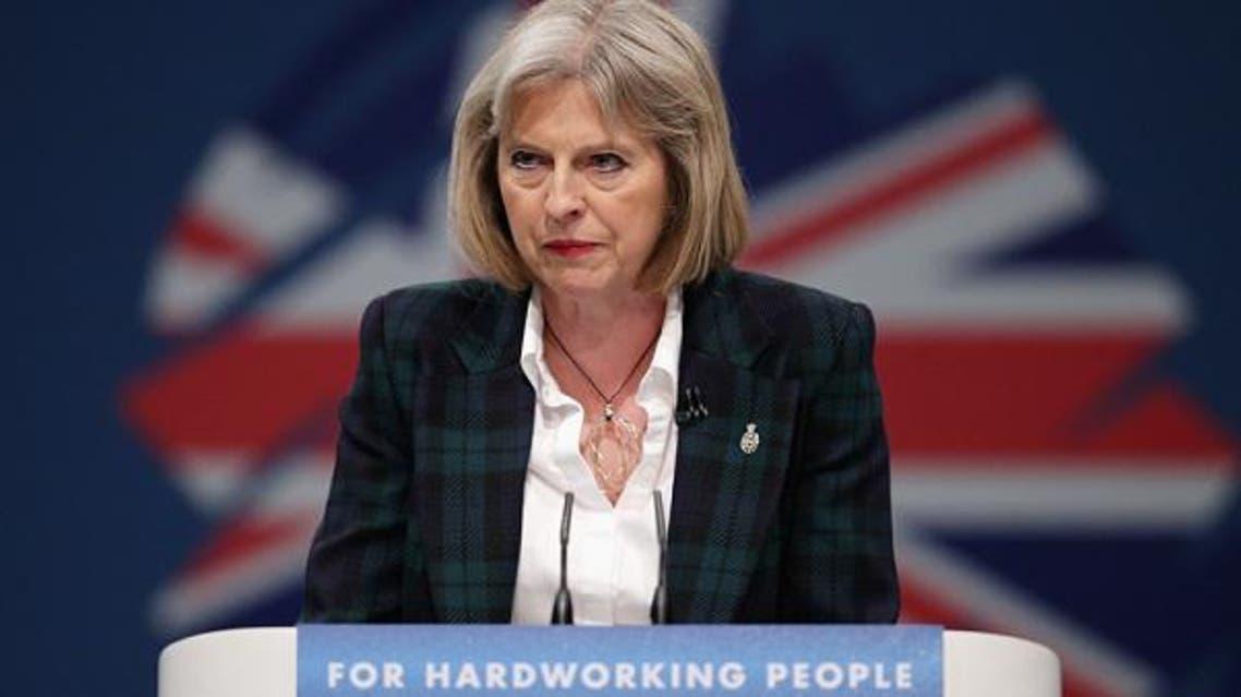 تيريزا ماي - وزيرة الداخلية البريطانية