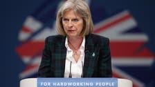 بريطانيا.. ماي المرشحة الوحيدة لمنصب رئيس الوزراء