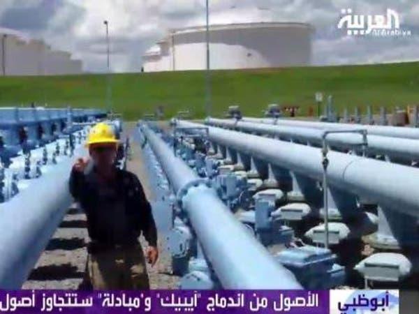 اندماج IPIC ومبادلة يخلق كيانا ينتج النفط أكثر من ليبيا