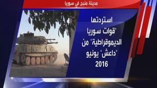 ما هي مدينة منبج في سوريا؟