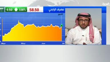 خبير: 3.5% نمو صافي دخل المصارف السعودية بالربع الثاني