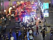 توجيه التهمة إلى 13 مشتبها بهم في اعتداء مطار اسطنبول