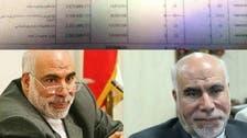 بوگس تنخواہ اسکینڈل ایرانی بنک سربراہان کی ملازمتیں لے ڈوبا
