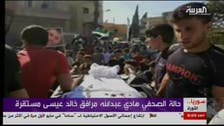 Death of Khaled Issa.. The direct threat for every citizen- journalist