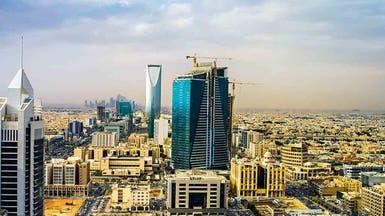 السعودية.. توطين 20% من المهن الهندسية وربطها بعدد الخريجين