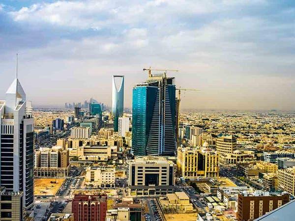 السعودية تتقدم بين كبار المستثمرين في السندات الأميركية