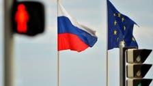 عقوبات أوروبية جديدة على روسيا