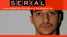 'Serial' case alibi witness denies she was willing to lie
