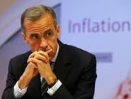 بريطانيا تتوقع خفضا للفائدة بعد هبوط الإسترليني