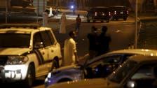 Woman dies, children hurt in Bahrain blast