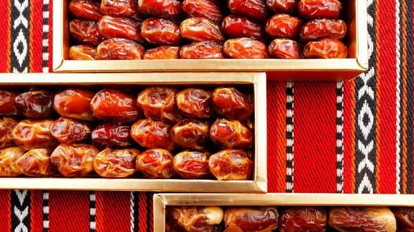 My fasting experiment: Ramadan in Saudi Arabia
