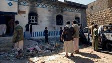 یمن : ڈرون حملے میں القاعدہ کے تین مشتبہ جنگجو ہلاک