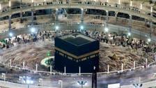 18 suffer minor injuries in Makkah stampede: Reports