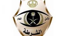 سعودی عرب: منی لانڈرنگ کے ذریعے 5 کروڑ ریال بیرون ملک منتقل کرنے والا گروہ گرفتار