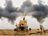 القوات السعودية تقصف مواقع الميليشيات قرب الحدود