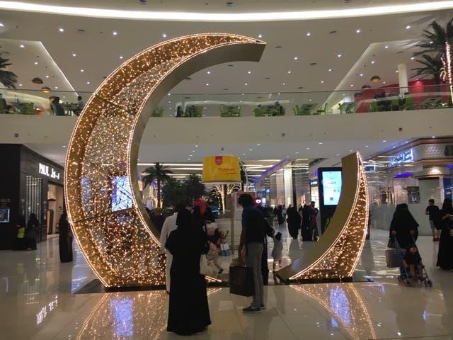 Saudi Arabia mall ramadan (blog)