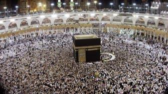 Millions attend Ramadan prayers in Makkah