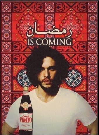 ramadan (blog)