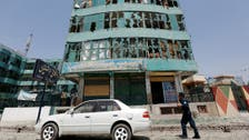 Bystanders killed, injured in attack on commander in eastern Afghanistan