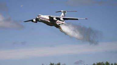 مقتل 6 بتحطم طائرة روسية لمكافحة الحرائق في سيبيريا
