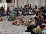 """الجزائر تحتج على """"تصنيف الاتجار بالبشر"""""""
