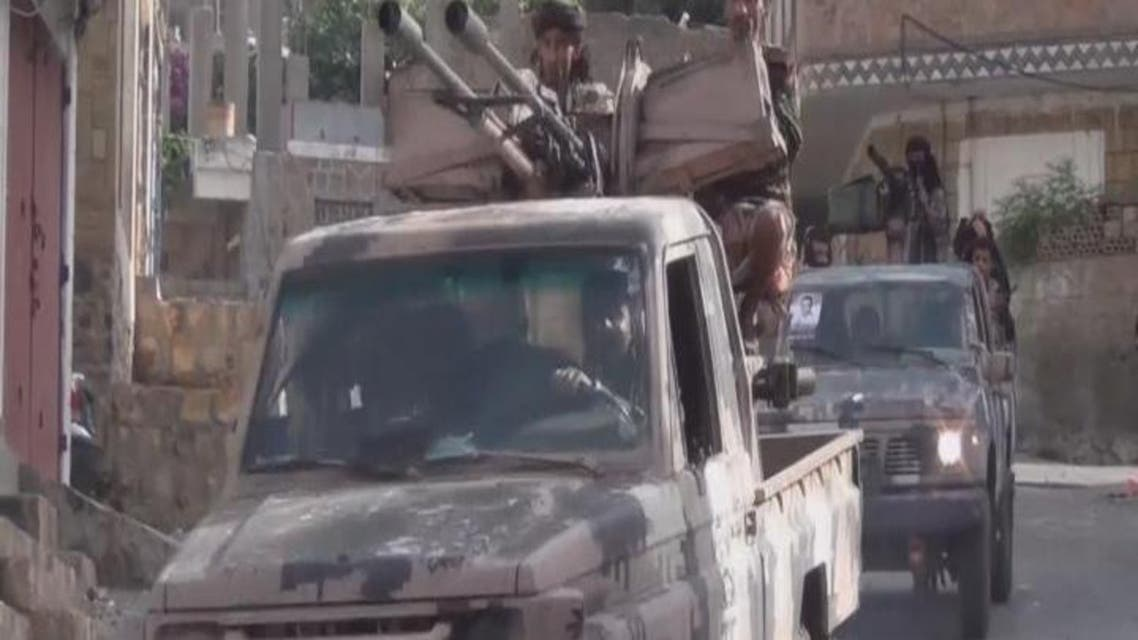 THUMBNAIL_ الميليشيات الانقلابية تصعد هجماتها في تعز اليمنية