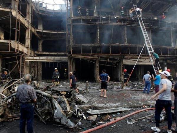 213 قتيلاً و180 جريحاً بتفجيرين في بغداد.. وداعش يتبنى