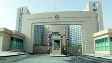 اماراتی عوام نقاب پر عائد پابندی پر عمل کریں : وزارت خارجہ