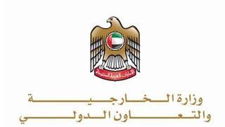 الإمارات: لم تتخذ أية تدابير لإبعاد القطريين عن الدولة
