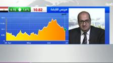 مصر تحظر سيطرة شركات منفردة على تداول الأسهم