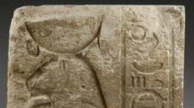 مصر تسترد لوحة حجرية أثرية قبل بيعها بالمزاد في باريس