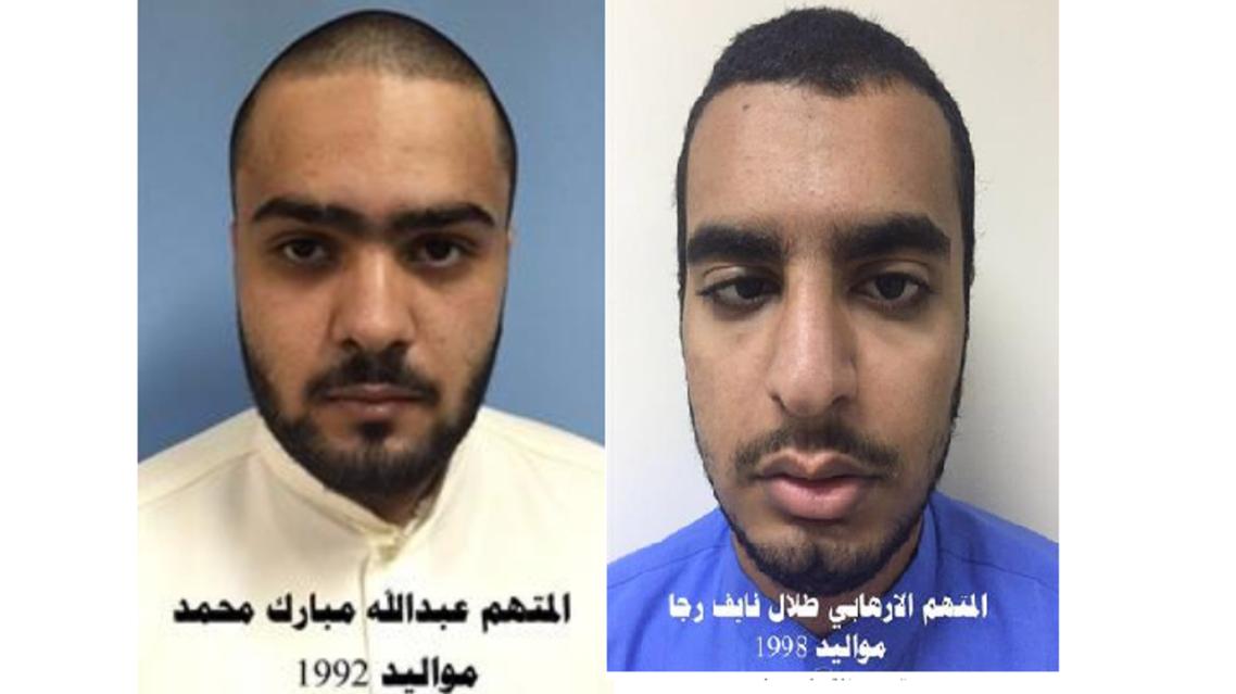 ارهاب الكويت