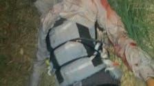 ضبط سيارة مفخخة وقتل انتحاري في ديالى