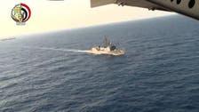 مد عمل سفينة البحث لانتشال كل جثث ركاب طائرة مصر