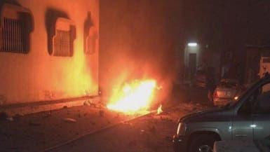 الأمن السعودي يحقق في التفجير بجانب مسجد القطيف
