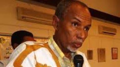 انتخاب رئيس أدباء موريتانيا بعد تدخل القضاء